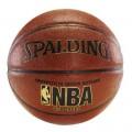 Best Indoor Outdoor Basketball