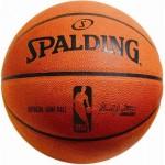 Spalding NBA Official Game Ball Basketball