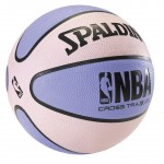 Spalding NBA Cross Traxxion Outdoor Rubber Basketball